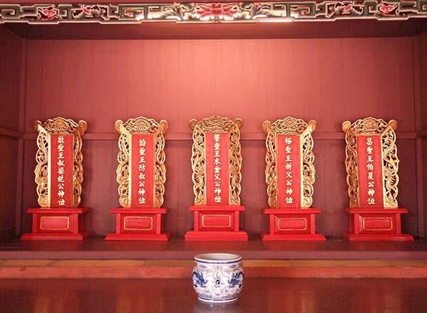 家裡沒地方祭祀祖先可以遷移到公廟祭拜