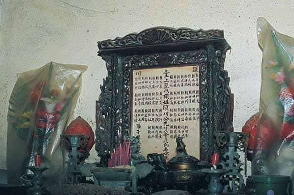 神主牌位由來跟中國二十四孝故事有關